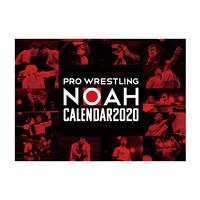 2020 NOAH カレンダー