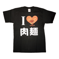 ■モハメドヨネ肉麺 Tシャツ