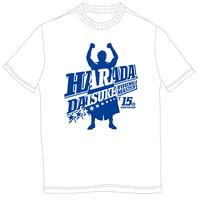 原田大輔デビュー15周年記念Tシャツ