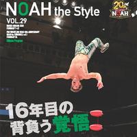 オフィシャルプログラム『NOAH the Style』Vol.29