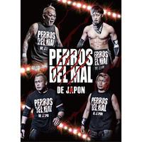 PERROS DEL MAL DE JAPON4選手サイン入りポートレート