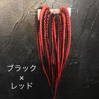ドレッドフォール <各色(パープル系以外)>
