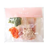 9~11ヶ月頃 おうちごはんセット「チキンと3種の野菜のトマト米粉パスタ」