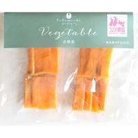 限定!てづかみ食べ野菜スティック「ハロウィンスイート」