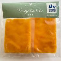 数量限定!うさぎ農園のバターナッツかぼちゃペースト4袋セット