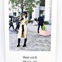 定期公演限定 フォトブック Reel vol.6