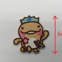 島根県邑南町の公式キャラクター オオナンショウワッペン 6㎝