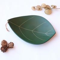 NODATE Leaf Plate
