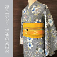 竺仙 浴衣:仕立て上がり/F【皐月】注染・綿紬