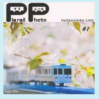 Plarail Photo #1
