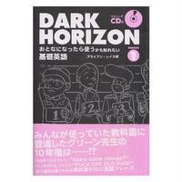 DARK HORIZON SEASON 1