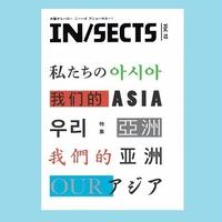 IN/SECTS Vol.10