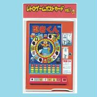 レトロゲームポストカード
