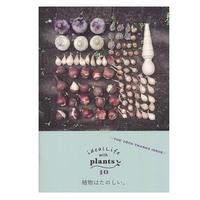 ideal life with plants 10