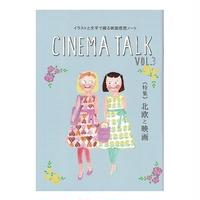 CINEMA TALK VOL.3