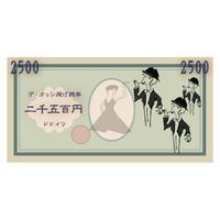 【デ・オッシ60分ライブ】投げ銭2,500円