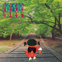 Mini Album 『デ・オッシの愛歌集』 ~まほろば楽座 SELF-TRIBUTE ALBUM~