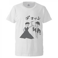 デ・オッシ 10周年Tシャツ (ホワイト)
