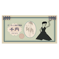 【デ・オッシ60分ライブ】投げ銭1,000円