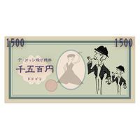 【デ・オッシ60分ライブ】投げ銭1,500円