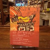 タミオー日記  vol. 1&2  【インド、アジア編】