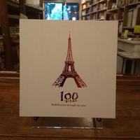 Sketches 100 PARIS scene through my eyes