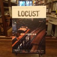 LOCUST 【ロカスト】vol. 4