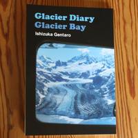 氷河日記 グレイシャーベイ