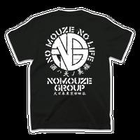 酒ハ天ノ美禄  Tシャツ/ブラック