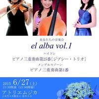 『美女たちの音楽会』ピアノトリオel alba vol.1
