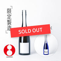【完売】【shiro by 浅間酒造 2021+どぶろく(PLAIN)がお得に飲める】