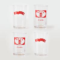 NONBEE BEER GLASS SET (okaeri/nonbee)  ×2