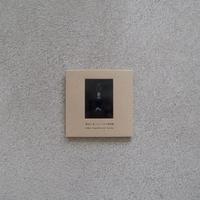 森 ゆに / Mori Yuni 「シューベルト歌曲集」