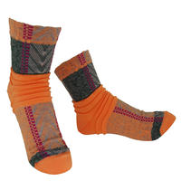 【nonnette】Tree withering  Socks     NS240T-39/ antique light orange
