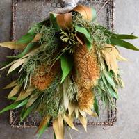 野の花屋  グレビリアとバンクシャーのワイルドスワッグ