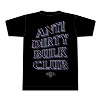 ANTI DIRTY BULK CLUB - black - IORIMPIA edition [NEON]