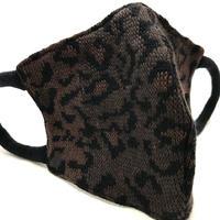 Sock Mask  Leopard