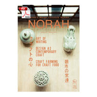 【PDF版】NORAH Season3 : Winter 2013