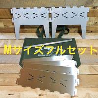 【送料無料】野良プレート(M)焚き火台フルセット(内容:野良プレートM4枚、脚2枚、ゴトク3本、収納トートバッグ1点)