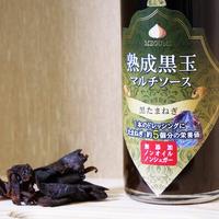 熟成黒たま マルチソース / 送料込 健康食品 単品 220ml ギフト