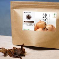 熟成黒たま チップス / 送料込 健康食品 単品 30g ギフト
