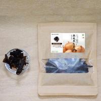 熟成黒たま ソフト /  送料込 健康食品 単品 50g ギフト