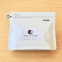 マンデリン トバコ 200g 【メール便】