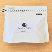 日立ブレンドコーヒー豆200g 【メール便】