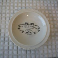 グランシュマン リム小皿・ロゴ