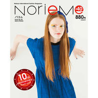 【NorieM magazine#40】2019,12,20発売