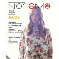 【NorieM magazine#29】2017,04,25発売