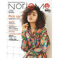 【NorieM magazine#45】2021,07,21発売