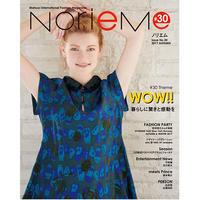 【NorieM magazine#30】2017,07,20発売
