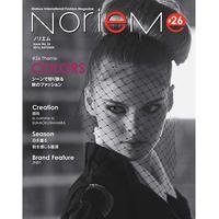 【NorieM magazine#26】限定版B 2016,07,20発売